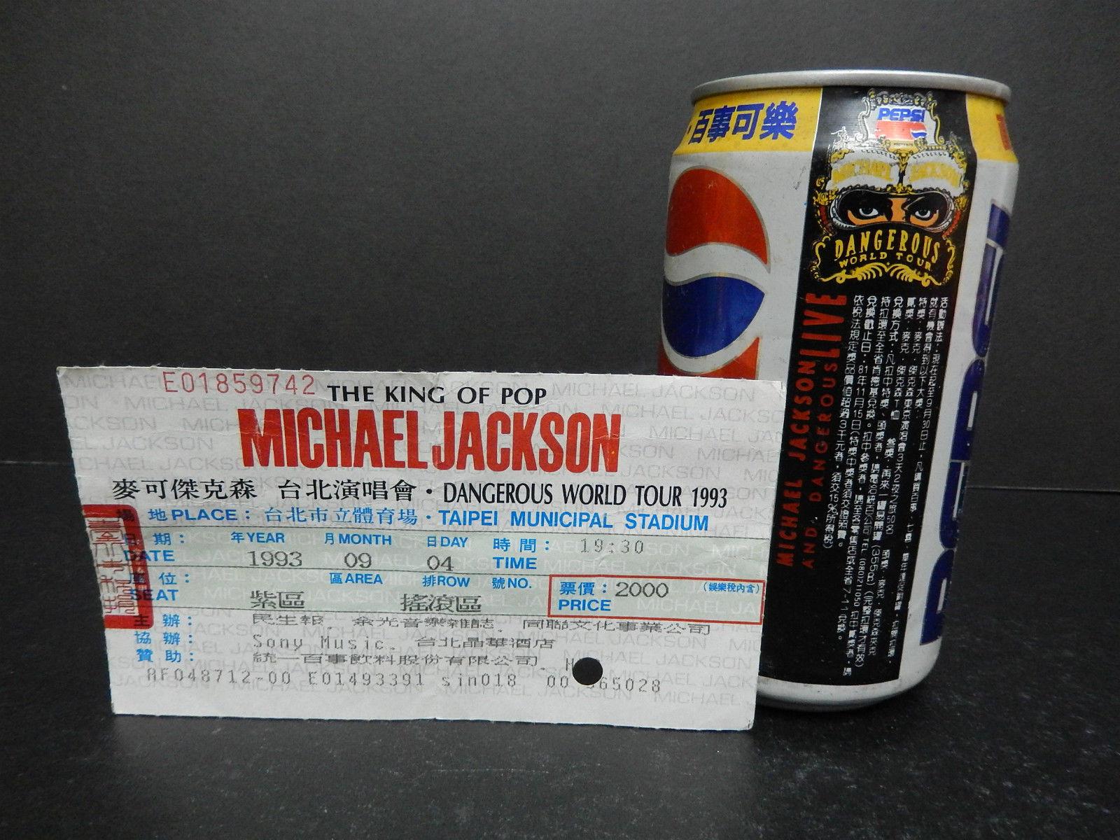 Michael Jackson Pepsi Can
