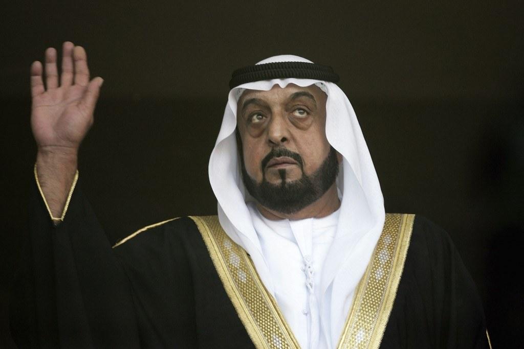 Gulf Cup Final: UAE v Oman