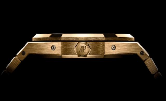 Audemars Piguet 2016 Gold Royal Oak Perpetual Calendar Watch side